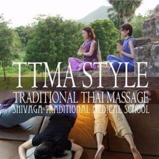 タイ古式マッサージ・TTMAスタイル