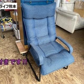 高座イス ハイタイプ リクライニング【1016N1】