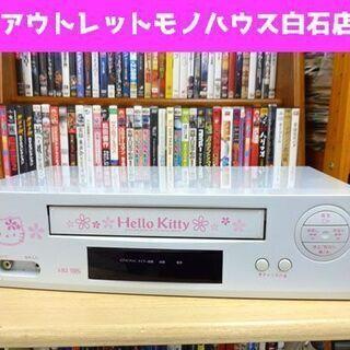 ハローキティ ビデオデッキ 2003年製 VCR-KT8 リモコ...