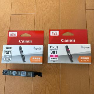 【ネット決済・配送可】キャノン純正品 カラーインク 新品 未使用