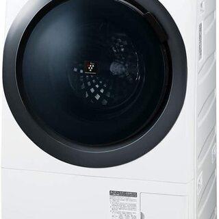 【ネット決済】シャープドラム式 洗濯乾燥機 一人暮らし用 一年使用