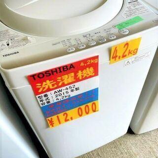 10月度【期間限定!!冷蔵庫・洗濯機50%OFF♪】月に1…