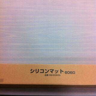 【値下げ】シリコンマット 白 60cm×60cm 箱付き …