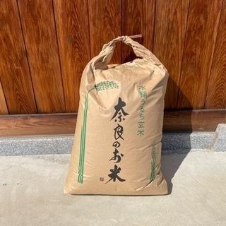 令和3年 奈良県産 ヒノヒカリ 30kg