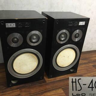 ⭕⭕⭕PN1/50 Lo-D HS-40f 3Wayスピーカー ...