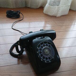 黒電話 600A2型 レトロ