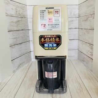 【お値下げ】家庭用無洗米精米機(象印)