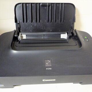 ☆Canon キャノン PIXUS iP2700 インクジェット...