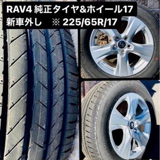 RAV4  純正タイヤホイール4本 新車外し
