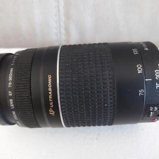 canon純正レンズ 75-300mm