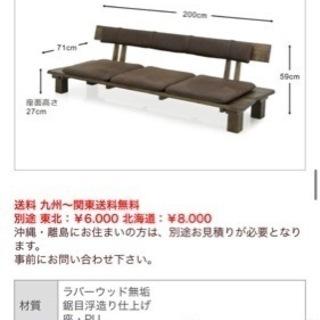 【ネット決済】ダイニングセット 熊本