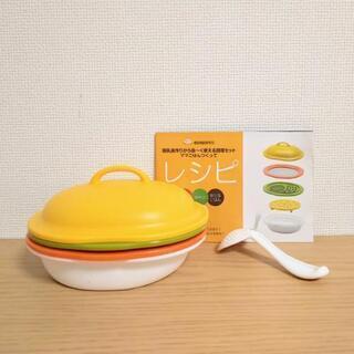 【使用少】エジソン離乳食調理セット