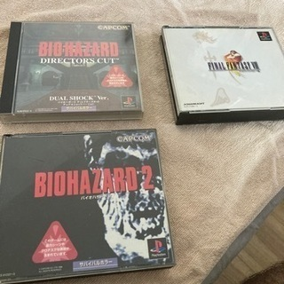 ps1ソフト