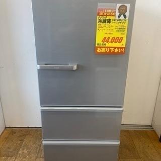 AQUA製★2018年製3ドア冷蔵庫★6ヵ月間保証付き★近…