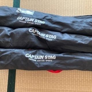 CAPTAIN STAG アウトドアチェア