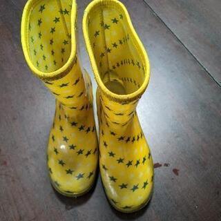 サイズ20 子供用長靴