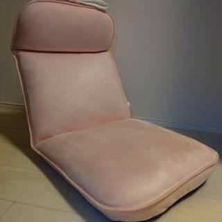 美品かわいい座椅子