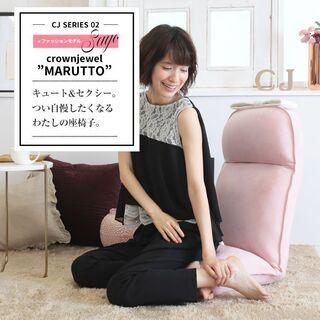 【24日まで】美品かわいい座椅子