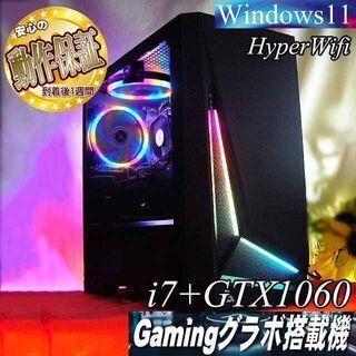 【★Win11★GTX1060+i7ゲーミング】フォートナイト/...