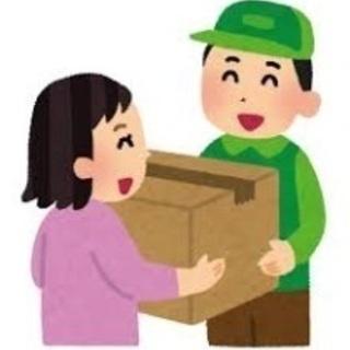 【昭島市】450,000円以上可能!日給保証ありの軽貨物配送ドラ...