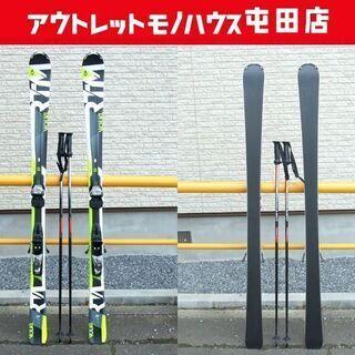 フォルクル カービング スキー 159cm RTM TIPROC...