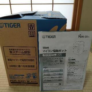 新品未使用☆Tiger 電気ポット 2.2L ホワイト  …