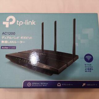 TPLINK AC1200無線LANルーター WiFi