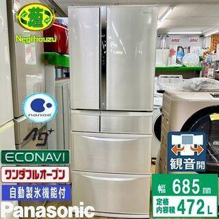【ネット決済】美品【 Panasonic 】パナソニック 472...