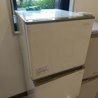 ツインバード 小型冷蔵庫 20L