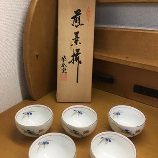 【ネット決済】「値下げ‼️」食器 煎茶揃(5個セット)  栄東窯