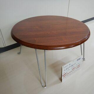 折りたたみ式丸座卓(R309-36Z)