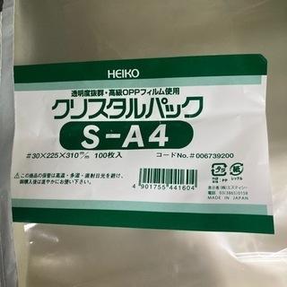 【決定】梱包資材 クリスタルパック等袋➕おまけ紙袋