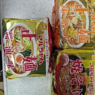 マルちゃん正麺インスタント袋麺 (合計15食)