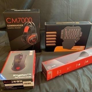 ゲーミングキーボード、ゲーミングマウス、ゲーミングヘッドフォン、...