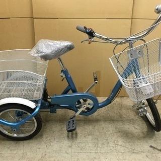 三輪車 カゴ付 SWING CHARLIE 14インチ自転車