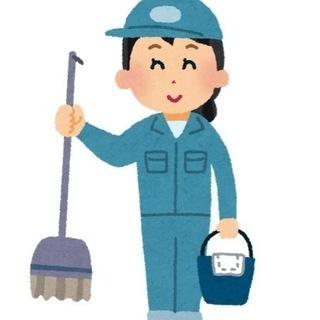 ※※約1時間で2,500円※※週2回 事務所の清掃業務