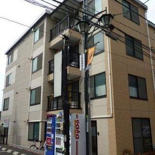 💠入居初期費用10万円⚜️京浜東北線 ⼤宮 歩5分⚜️さいたま市...