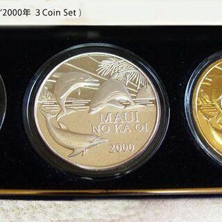 '2000 Maui Coin 3個セット(999純銀・2…