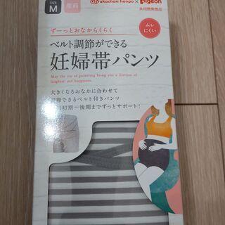 アカチャンホンポ 妊婦帯パンツ パンツタイプ M 未使用・未開封