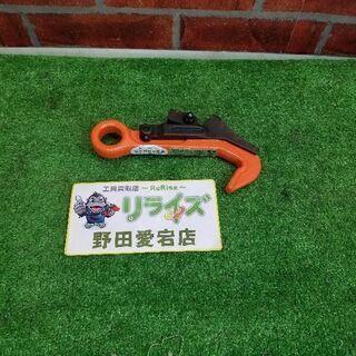 日本クランプ FX-1 クランプ【リライズ野田愛宕店】【店…