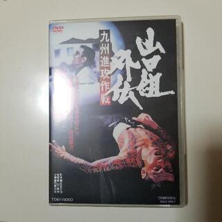 菅原文太主演DVD