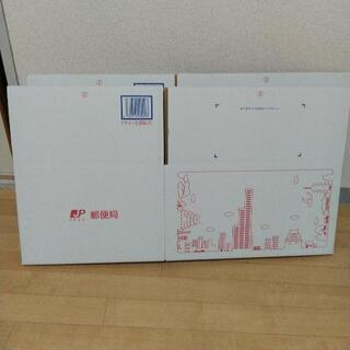 ダンボール箱 100サイズ 2点セット 新品未使用 大阪門真市