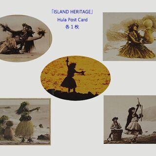 ハワイアン・ポストカード&オフシャルマップ・ガイド。