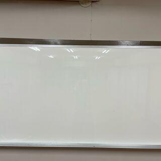 ホワイトボード 180×90cm【中古】