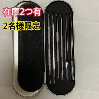 【新品】2名様限定 角栓取り 6本セット ニキビ 黒ずみ 角栓 ...