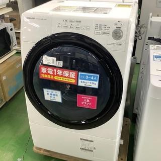 SHARP(シャープ)  7.0kg ドラム式洗濯乾燥機【トレフ...
