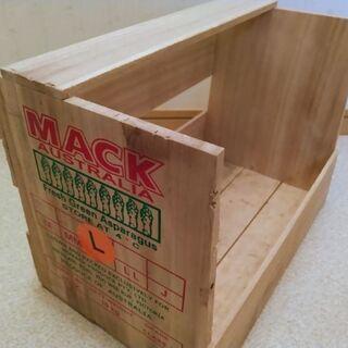 【ネット決済】オーストラリアからの木製梱包を収納ボックスに