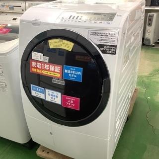 HITACHI(ヒタチ)  10.0kg ドラム式洗濯乾燥機【ト...