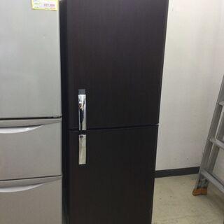 MITSUBISHI ミツビシ 256L 冷蔵庫 MR-H…