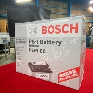 未開封!!欧州車専用 BOSCH PS-I Battery PS...